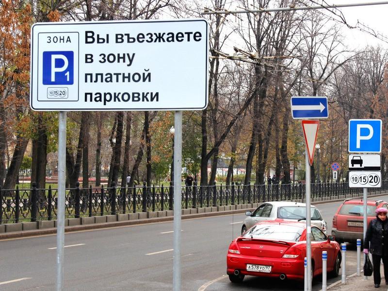 Зона платной парковки расширится с26декабря