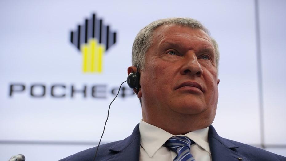 «Роснефть» закрыла сделку по закупке компании «Таргин»