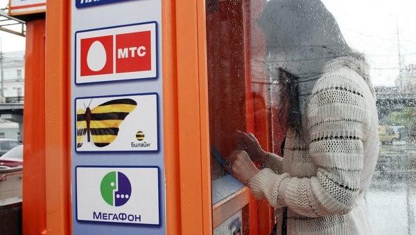 Эксперты назвали самый недорогие русский мобильный оператор вроуминге
