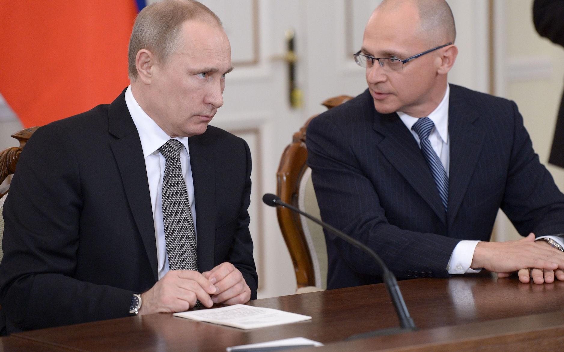 Путин назначил Кириенко главой набсовета Росатома