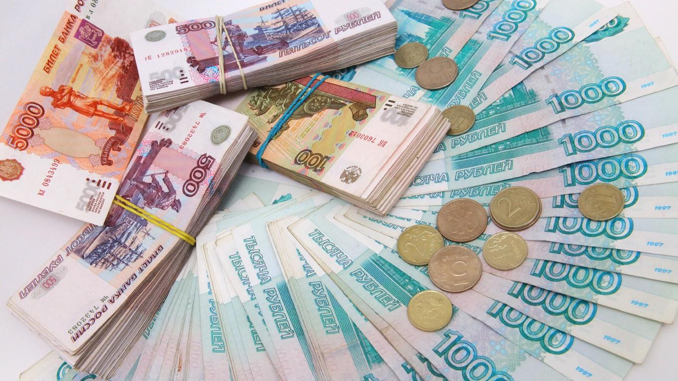 Поступления вконсолидированный бюджетРФ за11 месяцев превысили 13 трлн руб.