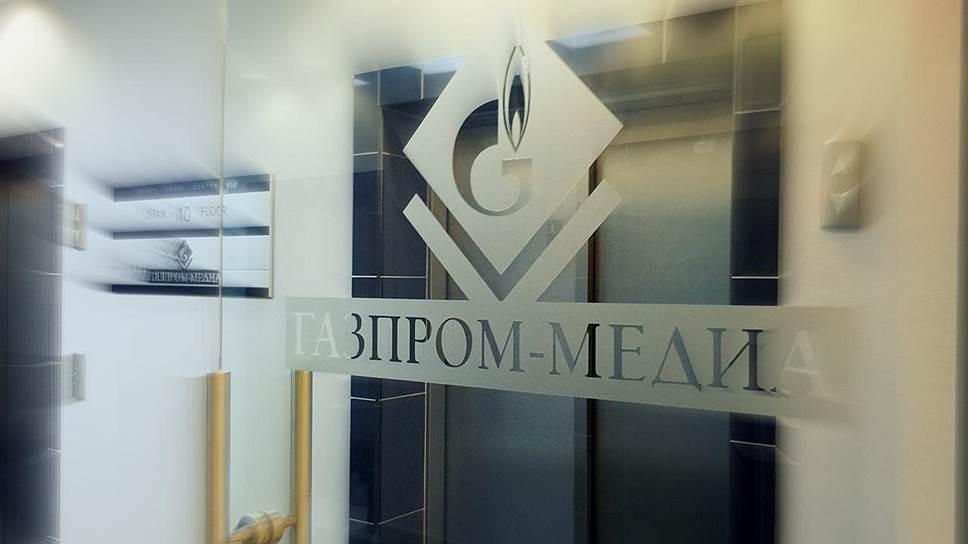 Прибыль «Газпром-медиа» вследующем году подросла на10%