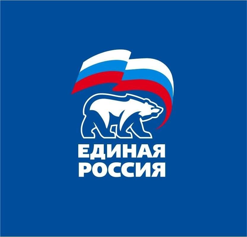 СМИ узнали опланах «Единой России» упразднить идеологические платформы