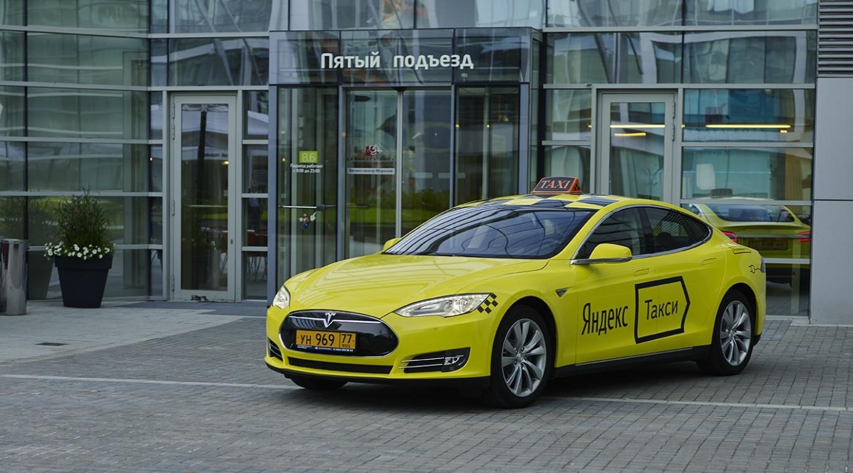 «Яндекс.Такси» открыл голосование занародный дизайн
