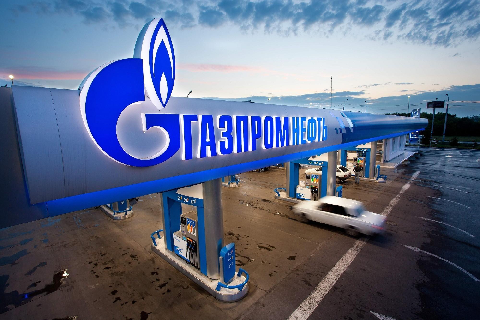 «Газпром» назвал объем добычи газа внынешнем году