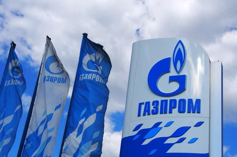 «Газпром» продлил договоры сМолдавией погазу доконца 2019-ого года