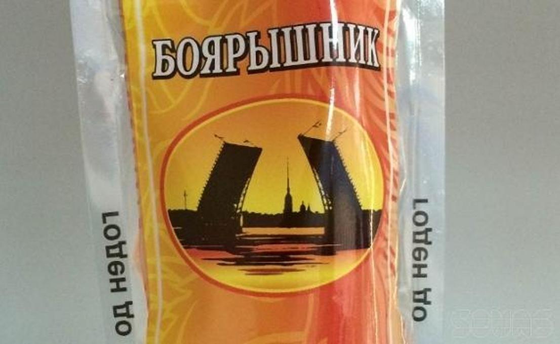 Суд отказался отправить вСИЗО замглавы иркутского Роспотребнадзора