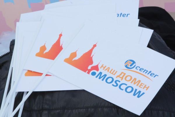 Стартовала регистрация премиум-доменов .moskow и .москва