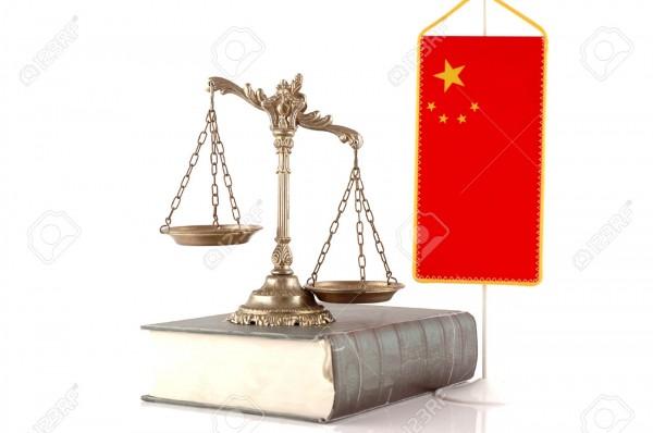Жителям Китая запретят использовать никнеймы в Сети