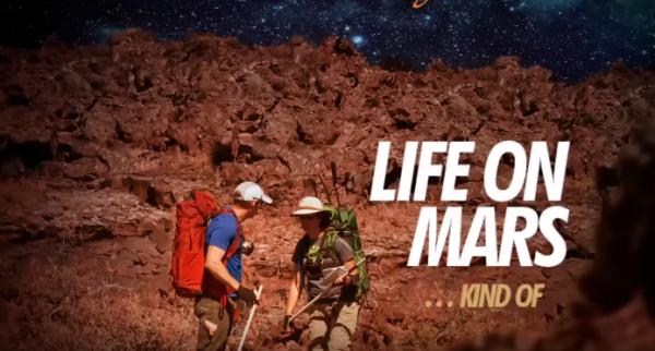 Ученые готовятся к исследованию Марса