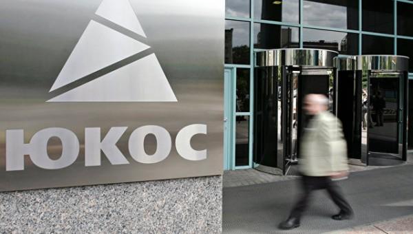 Песков отказался комментировать решение КС по делу ЮКОСа