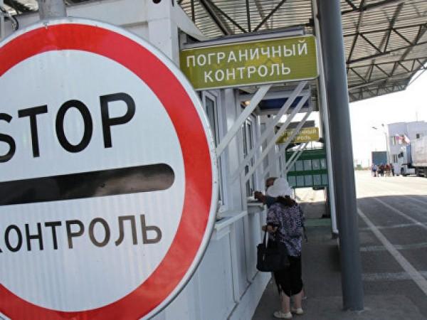 Пограничники с Крыма задержали на границе двух украинцев