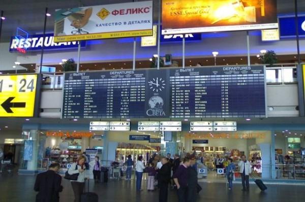 В международных аэропортах РФ будет создана единая зона Wi-Fi