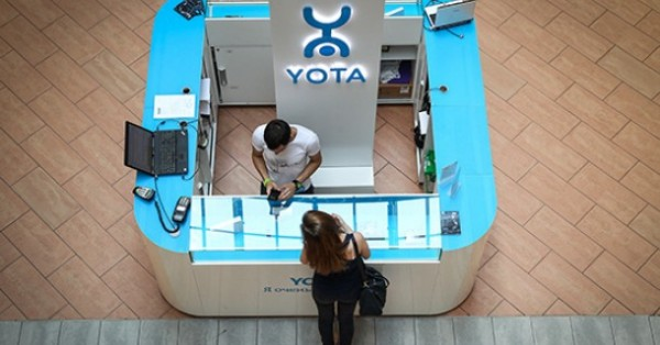 Yota откажется от безлимитного интернета в 2017 году
