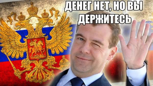 Google определил 10 самых популярных мемов в России