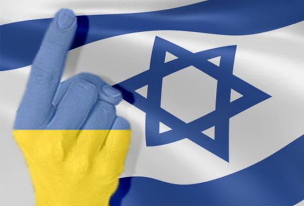 Соцсеть обсуждает проблемы Украины с Израилем