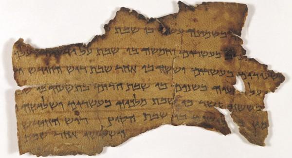 Археологи обнаружили новые свитки Мертвого моря на неизвестном языке