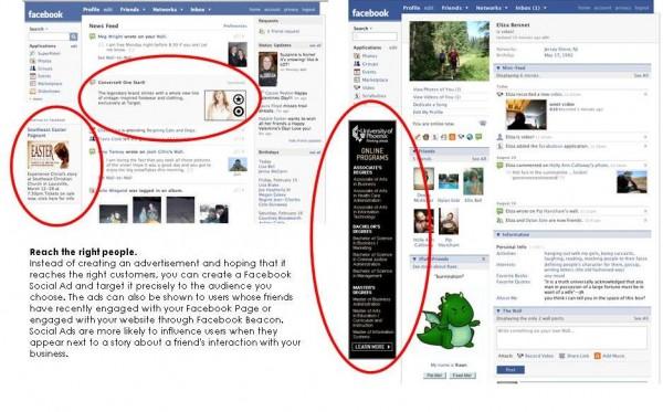 Facebook собирает данные на пользователей даже в офлайне