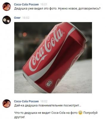 """""""Вконтакте"""" появился бесплатный набор новогодних стикеров от Coca-Cola"""