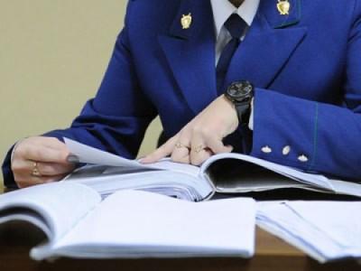 Нижегородский школьник обвиняется в жестоком убийстве родителей
