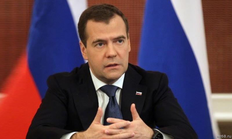 Медведев выразил сожаления турецкому коллеге всвязи стерактом