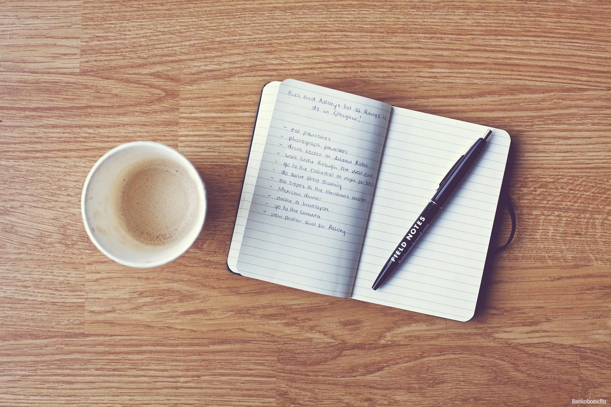 Размещен список дел, способных улучшить жизнь человека