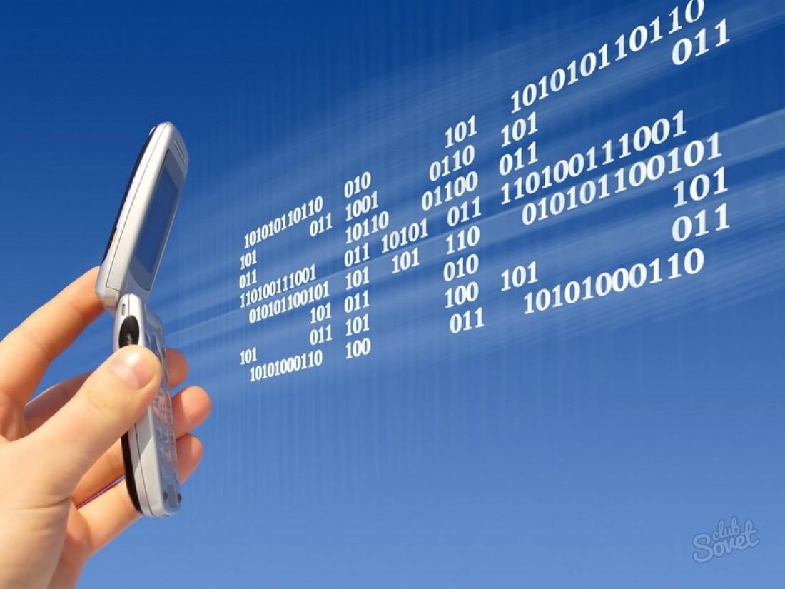 НаНовый год граждане Беларуси отправили свыше 42 млн SMS