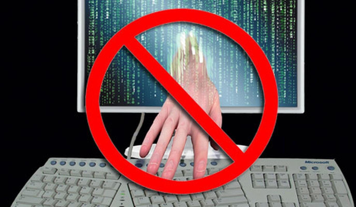 EC наймет хакеров для борьбы снаркоторговлей вглобальной web-сети