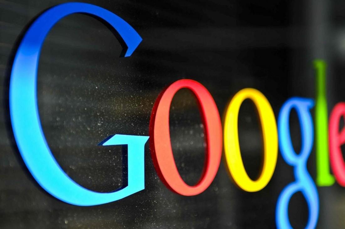Власти США требуют отGoogle конфиденциальную информацию