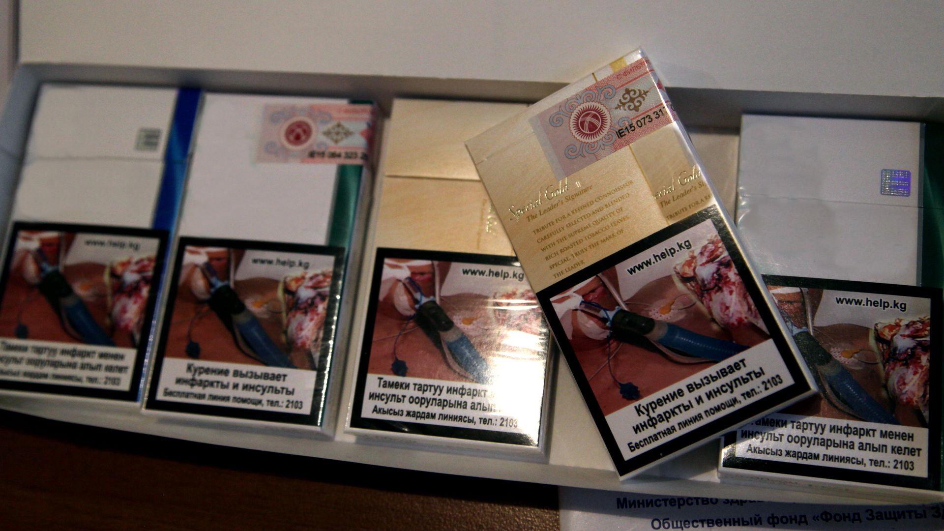 Картинки на пачках сигарет в 2017 году станут еще более жуткими