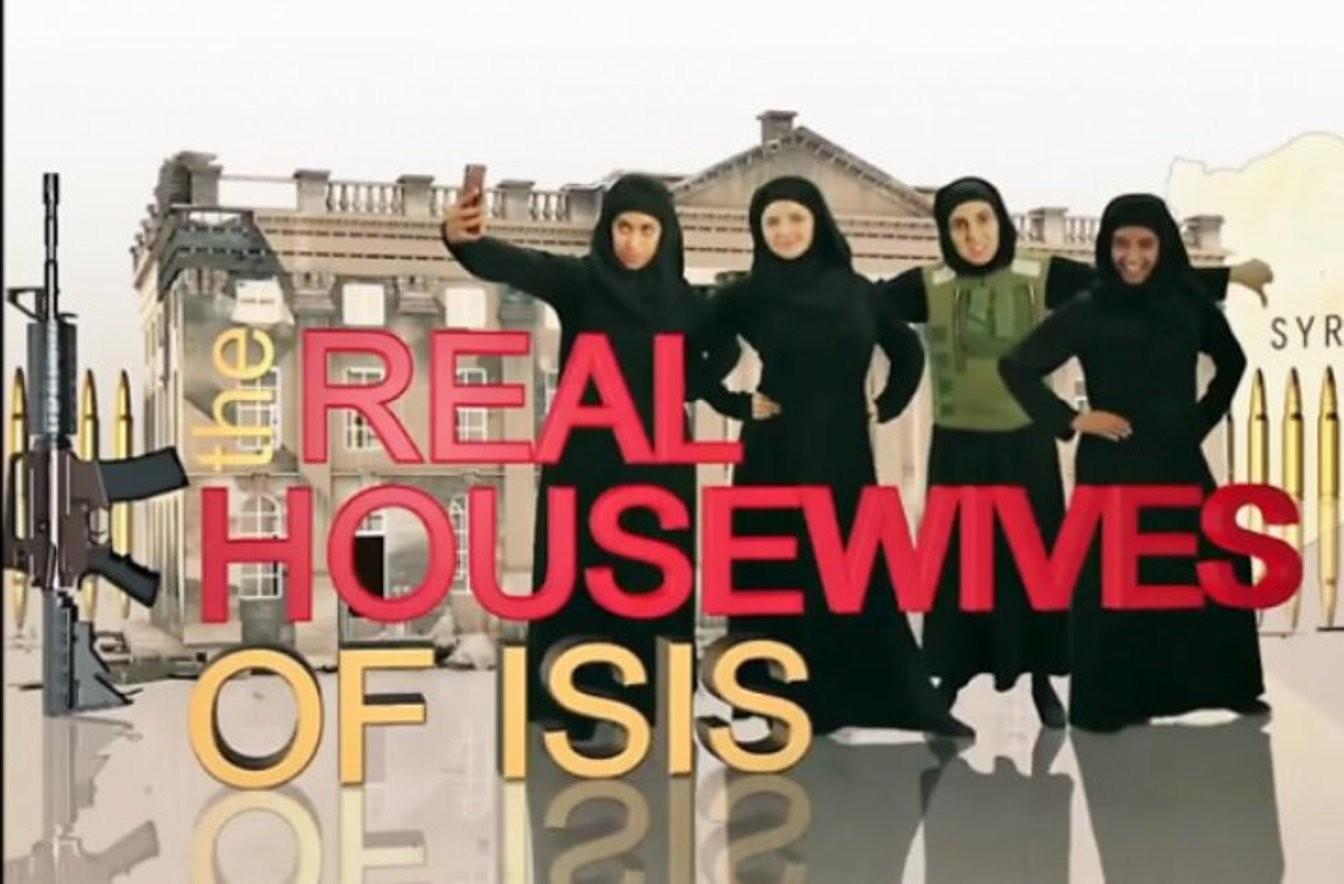 Юмористическое шоу BBC оженах террористов возмутило телезрителей