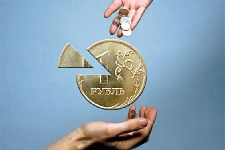 Скидки в русских магазинах освободили отподоходного налога