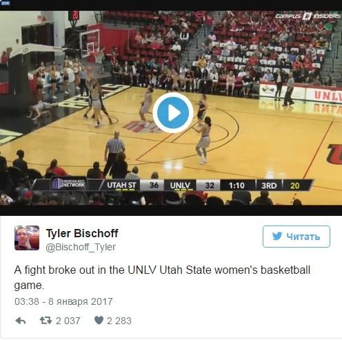 Американские баскетболистки подрались впроцессе матча студенческой лиги