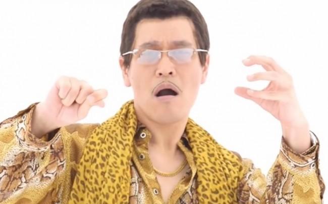 Автор хита Pen-Pineapple-Apple-Pen выпустил новый видеоклип