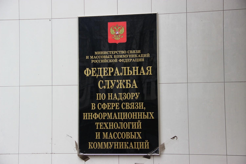 Роскомнадзор заблокировал 47 интернет-ресурсов, незаконно распространяющих «Викинга»