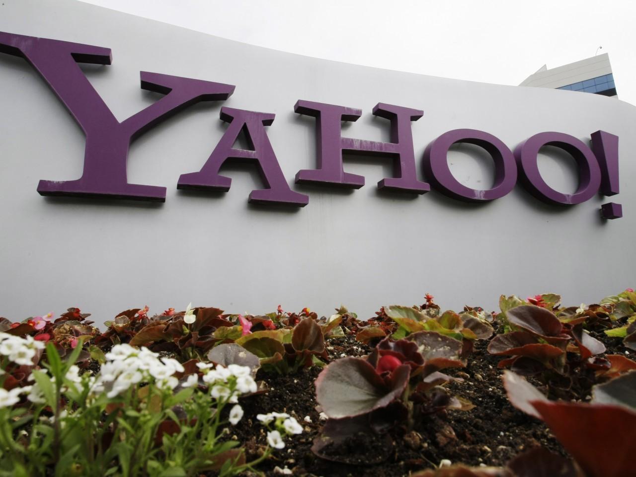 Марисса Майер покинет директорский состав Yahoo после окончания сделки сVerizon