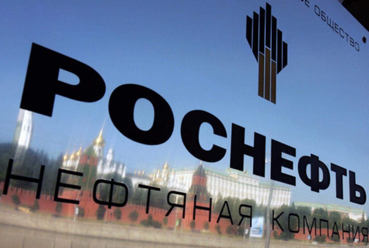 Отчетность «Роснефтегаза» решило засекретить руководство