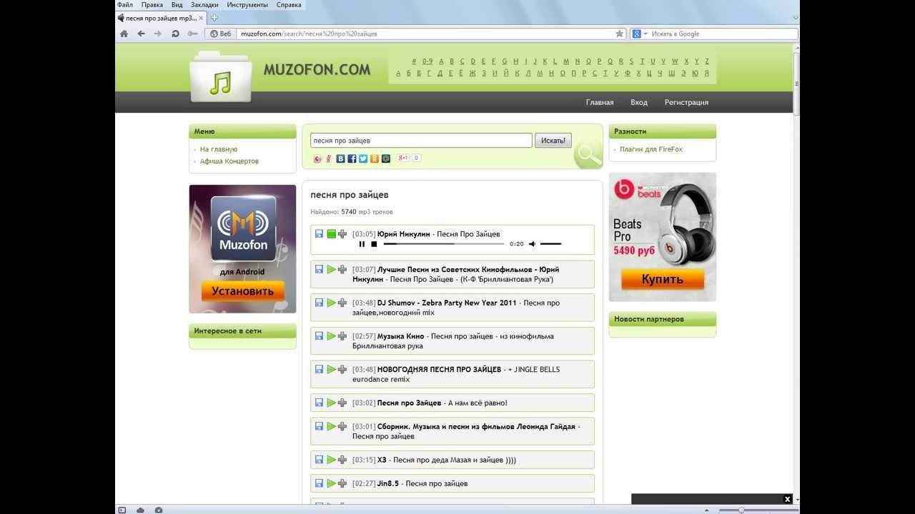Роскомнадзор заблокировал ресурс muzofon.com
