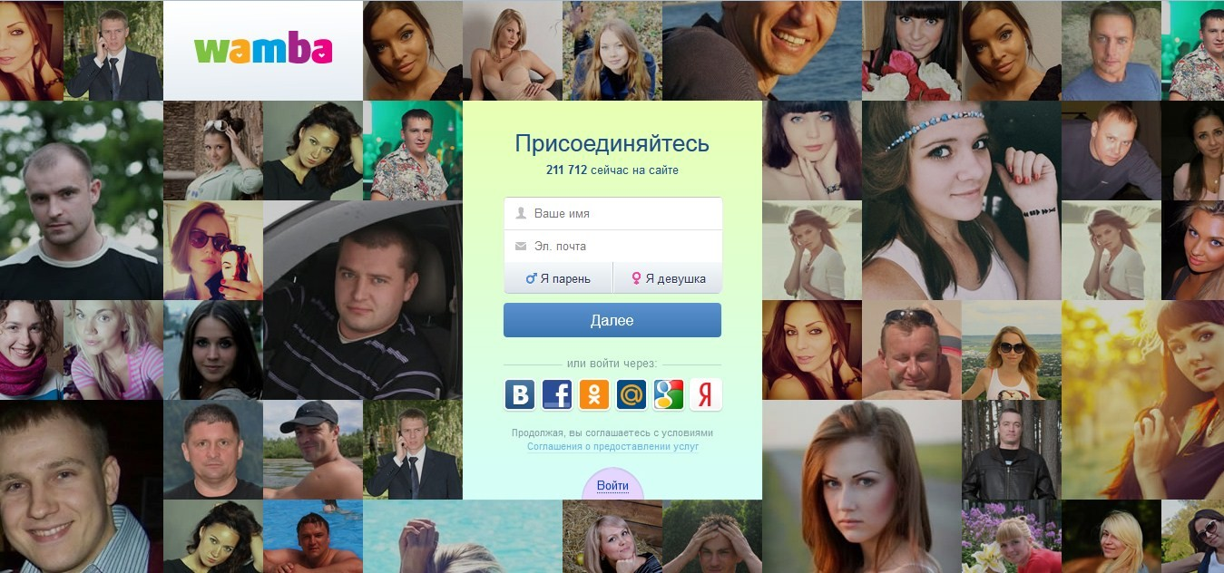 список русских саитов знакомств