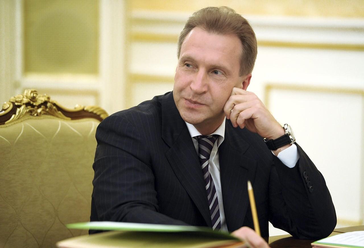 Шувалов игорь иванович фото детей