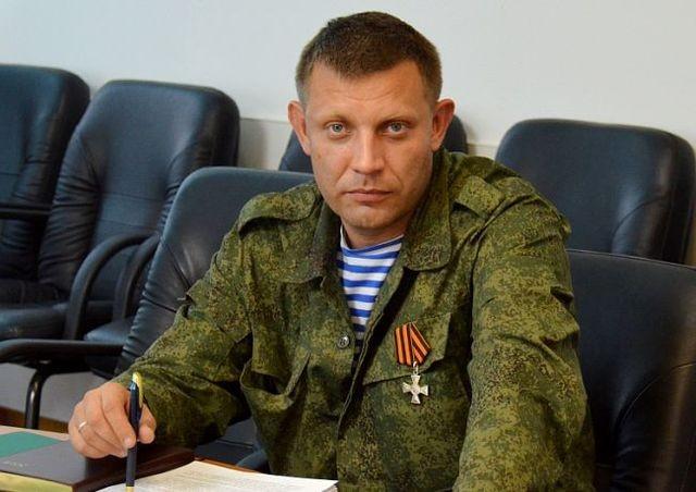 Захарченко: Киев обосновал, что несобирается соблюдать перемирие