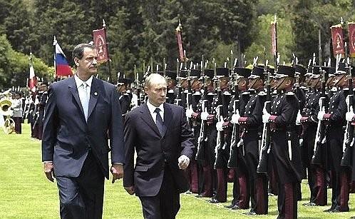 Владимира Путина попросили одолеть коррупцию вМексике