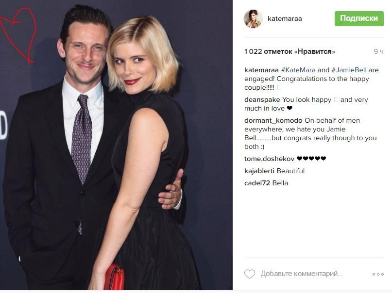 Кейт Мара объявила опомолвке сДжейми Белл