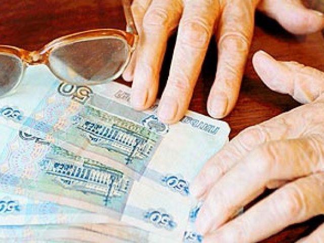 Средняя пенсия вРФ в текущем году повысится на500 руб.