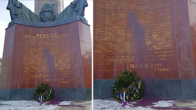 Вандалы осквернили монумент советским солдатам вВене