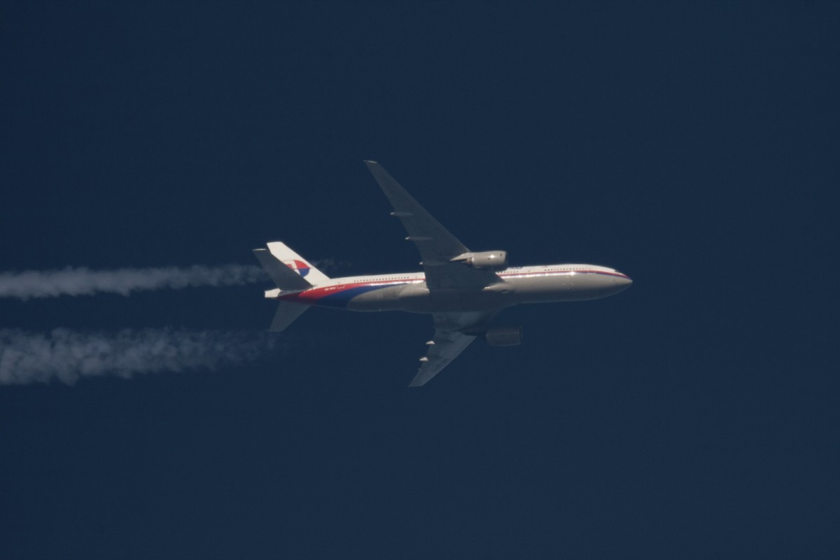 Поиски пропавшего вминувшем году малайзийского Boeing MH370 приостановлены