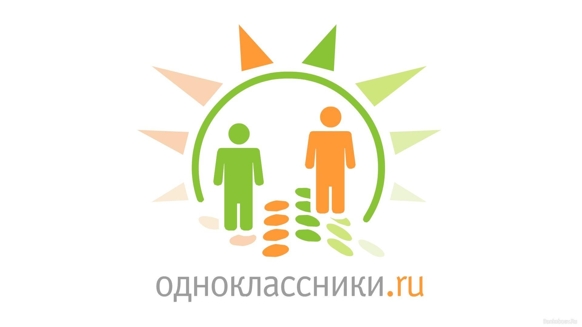Соцсеть «Одноклассники» составила список наилучших игр 2016 года