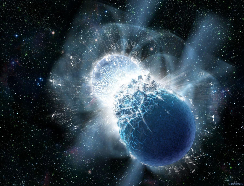 «Звезда-вампир» поставила астрономов втупик