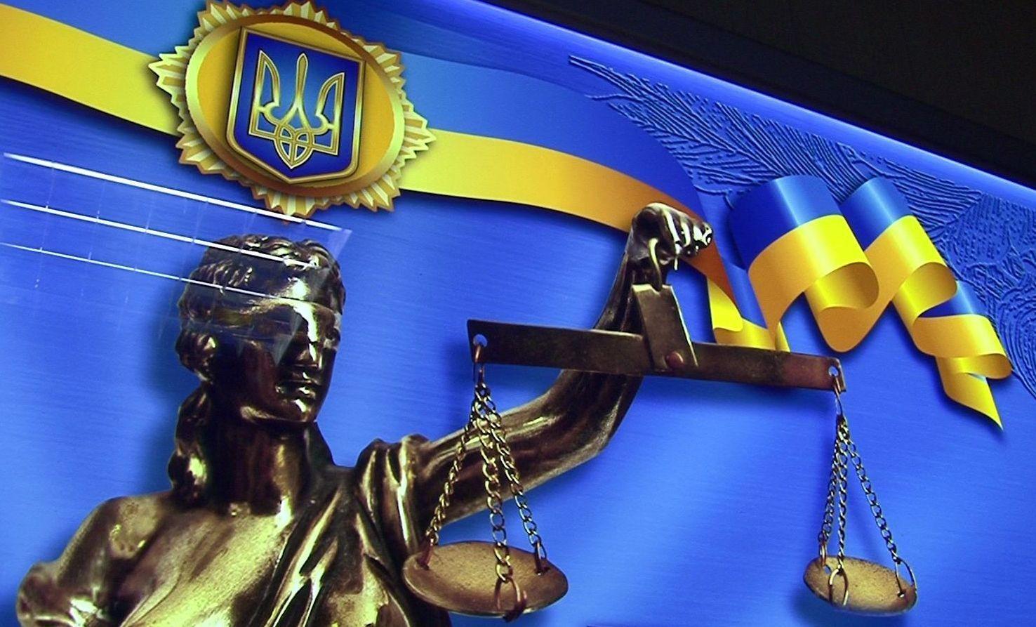 Суд столицы Украины приговорил к 8-ми годам тюрьмы офицера русской армии