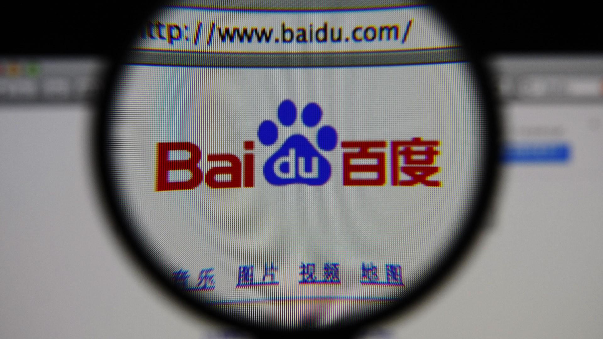 Baidu открывает лабораторию посозданию технологии дополненной реальности